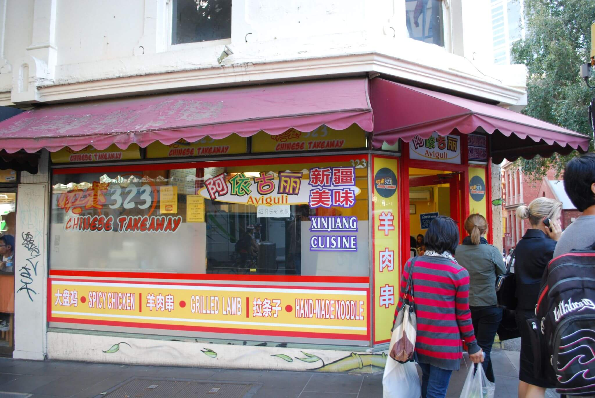 Pillole di Mobile Marketing: l'hamburger di Giosuè